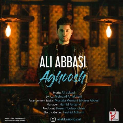 http://rozup.ir/view/3219762/ali-abbasi-aghoosh.jpg
