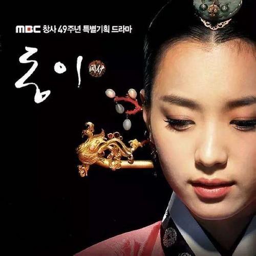 سریال کره ای افسانه دونگ یی