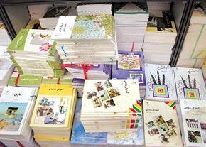 دانلود مجموعه کتب دبیرستان (تمام پایه ها)