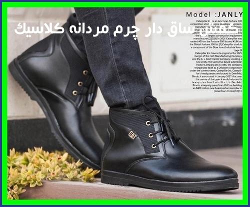 خرید ارزان قیمت کفش مردانه ساق دار CAT کاترپیلار چرمی مشکی