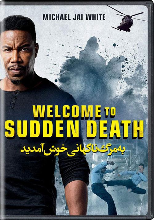 فیلم به مرگ ناگهانی خوش آمدید دوبله فارسی