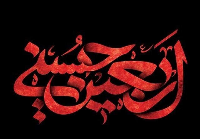 مراسم شب اربعین حسینی - هیئت مذهبی محبان الرقیه(س)بیلند