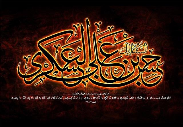 مراسم شهادت امام حسن عسکری(ع)99 - هیئت مذهبی محبان الرقیه(س)بیلند