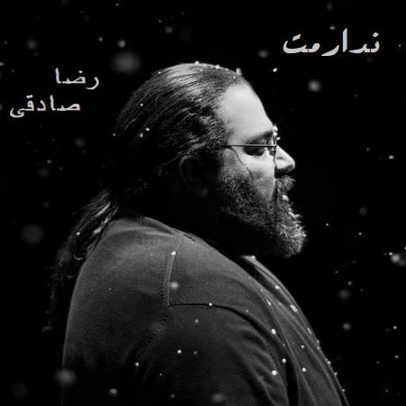 نسخه بیکلام آهنگ ندارمت از رضا صادقی