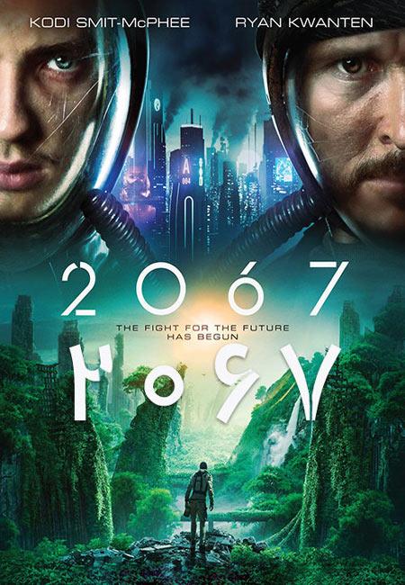 فیلم 2067 دوبله فارسی