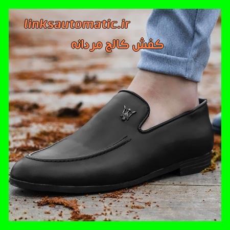 کفش کالج کلاسیک مردانه پسرانه مشکی چرم صنعتی درجه یک