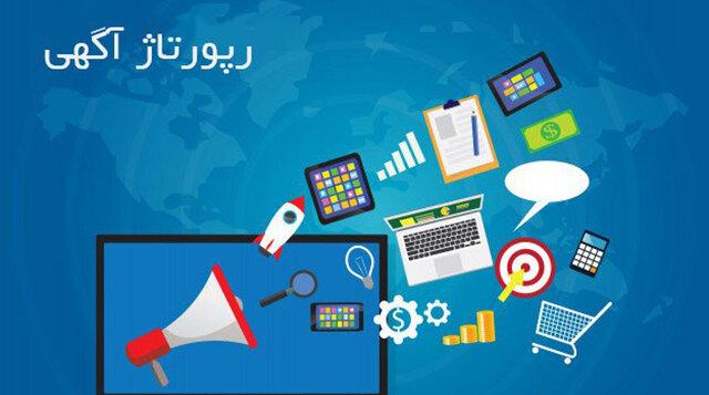 خرید رپورتاژ آگهی مساوی است با خرید بک لینک