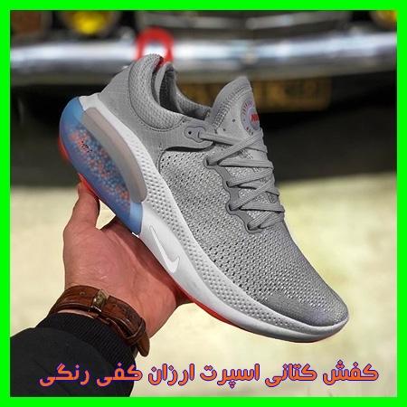 کفش مردانه مارک نایک طوسی کفی رنگی ارزان و با کیفیت