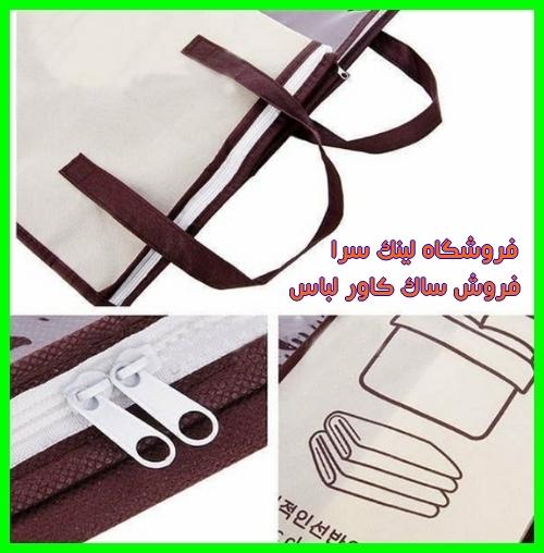 خرید اینترنتی ارزان قیمت بقچه لباس رنگی زیپ دار دسته دار