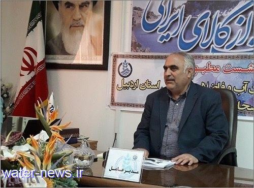 پیام تبریک مدیر عامل آبفای استان اردبیل به مناسبت هفته بسیج