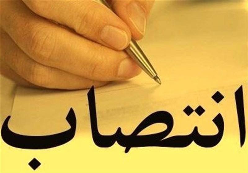 سرپرست اداره خدمات عمومی آبفای استان گلستان معرفی شد