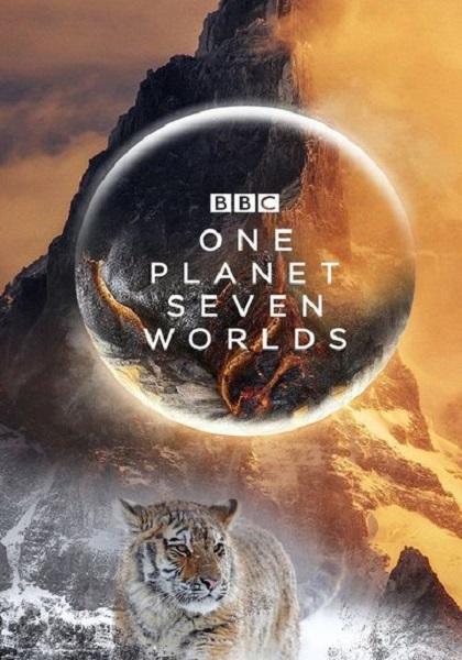 دانلود مستند هفت جهان در یک زمین دوبله فارسی Seven Worlds One Planet 2019