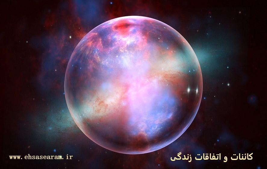 کائنات و اتفاقات زندگی