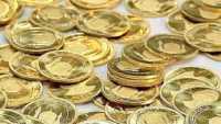 قيمت سکه طلا در هفتم آذر ماه 99