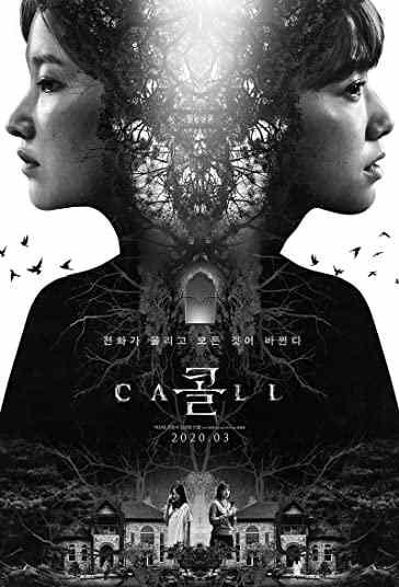 دانلود فیلم کره ای Call 2020 تماس