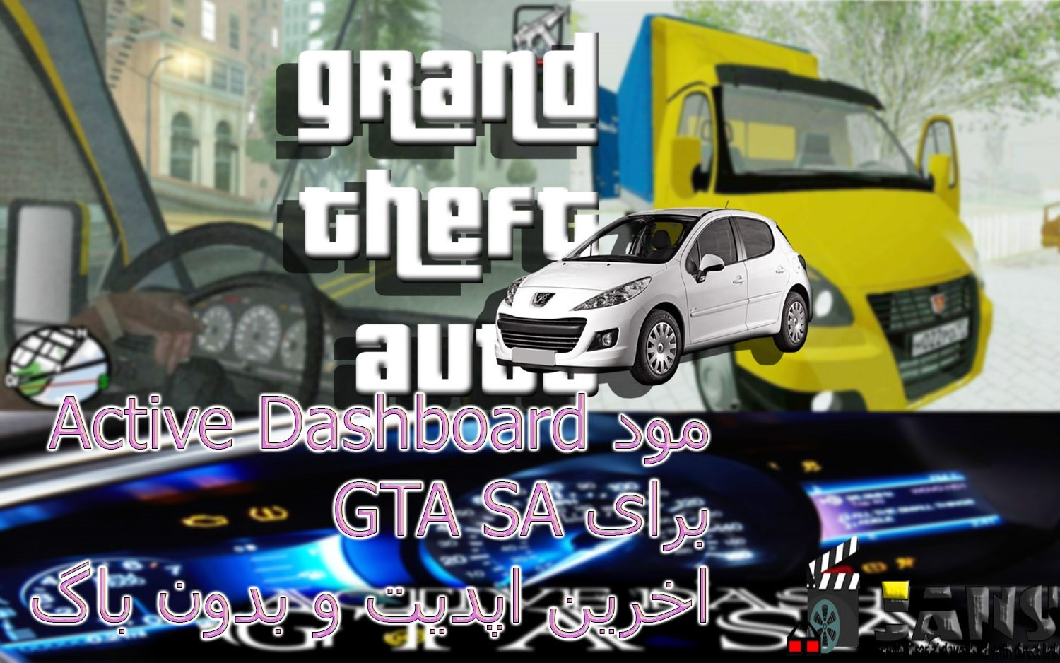 دانلود مود Active Dashboard برای GTA SA