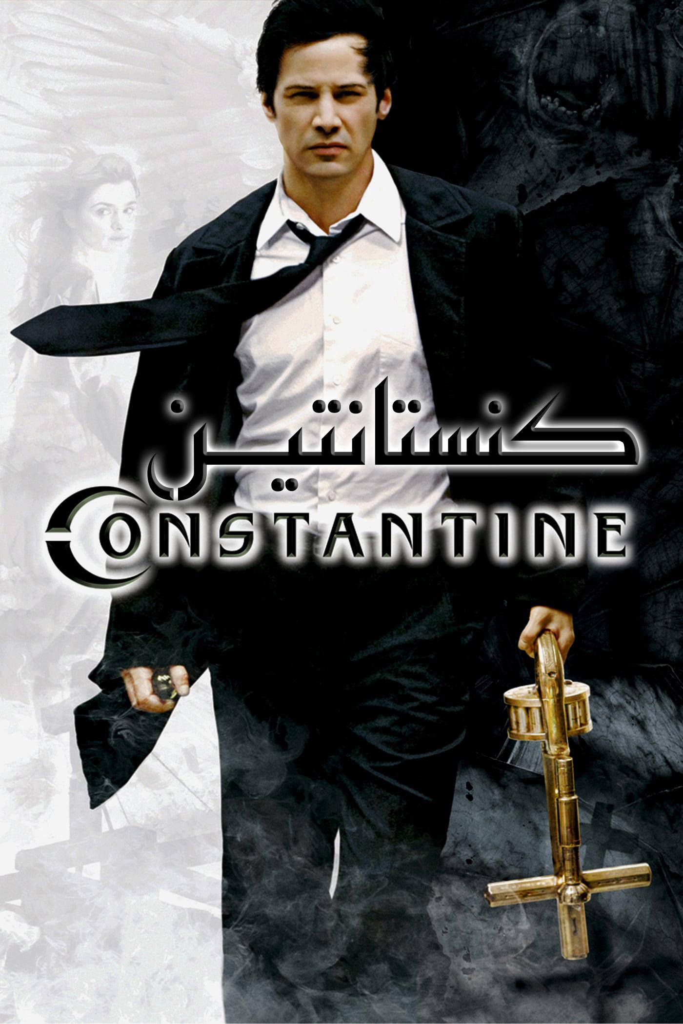 دانلود فیلم اکشن Constantine 2005 کنستانتین دوبله فارسی
