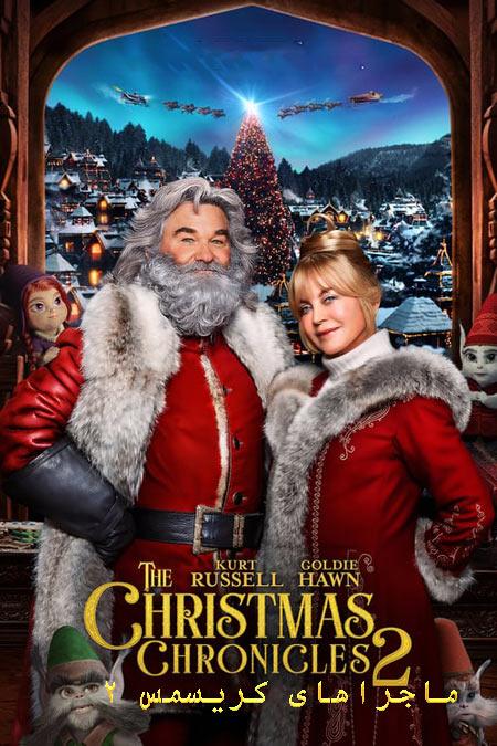 فیلم ماجراهای کریسمس ۲ دوبله فارسی The Christmas Chronicles 2 2020