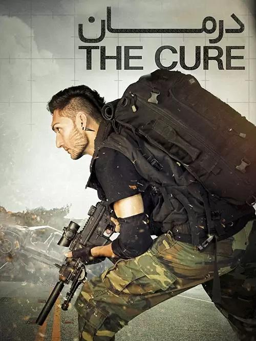 دانلود فیلم درمان The Cure 2020