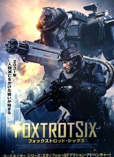 دانلود فیلم فاکس ترات ۶ Foxtrot Six 2020