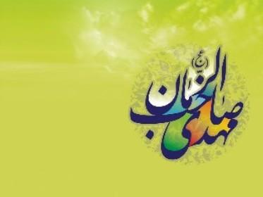 تاریخ : چهارشنبه 13 خرداد 1394