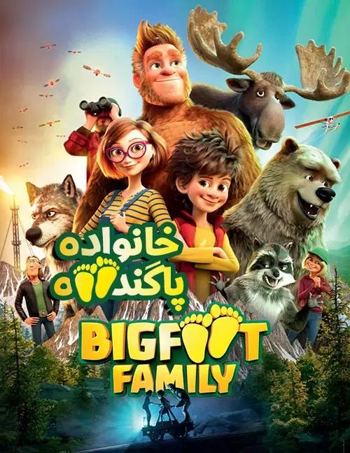 دانلود انیمیشن خانواده پاگنده با دوبله فارسی Bigfoot Family 2020 WEB-DL