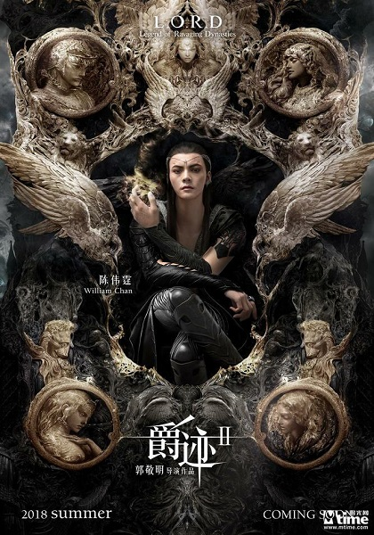 دانلود انیمیشن L.O.R.D: Legend of Ravaging Dynasties 2 2020
