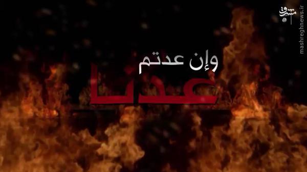 شیوه های نوین اعدام داعش رونمایی شد+تصاویر