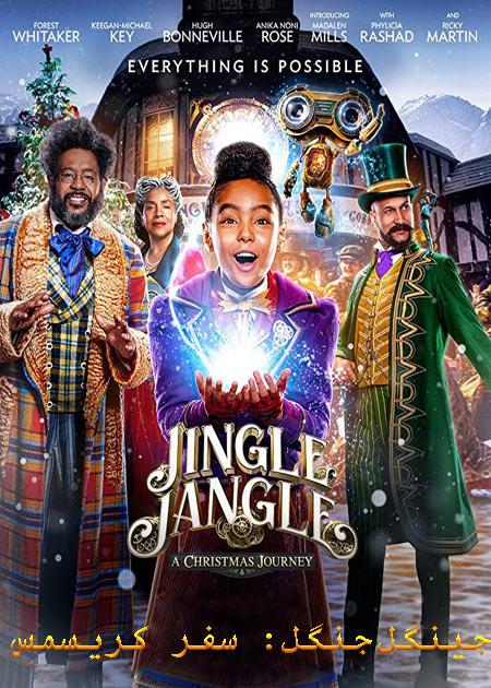 فیلم جینگل جنگل: سفر کریسمس دوبله فارسی Jingle Jangle: A Christmas Journey 2020