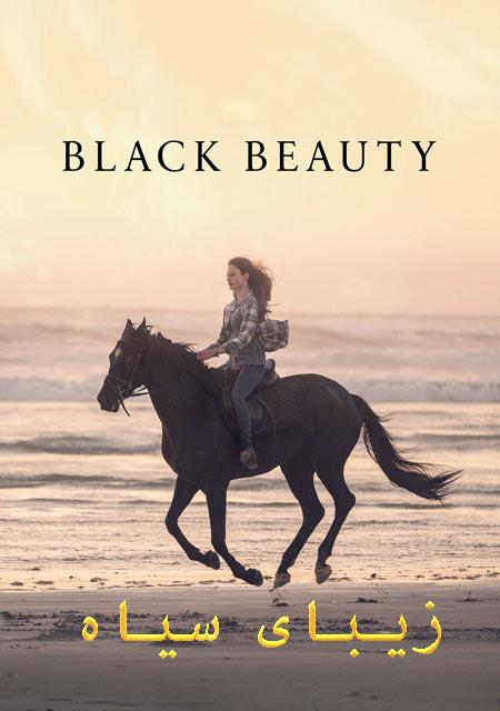 فیلم زیبای سیاه دوبله فارسی Black Beauty 2020