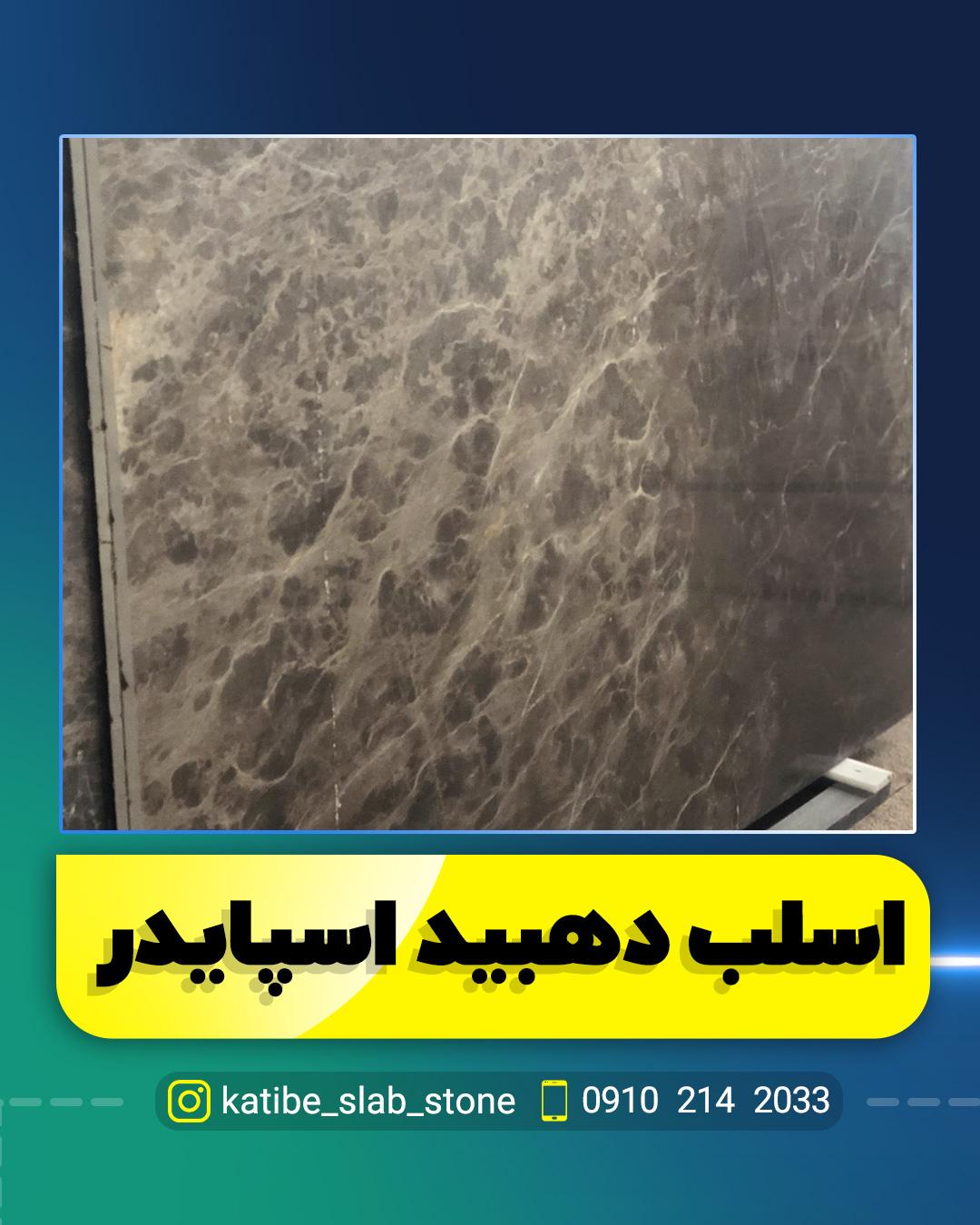 http://rozup.ir/view/3261013/Stone%20dehbid%20-09102142033%20(1).JPG.jpg