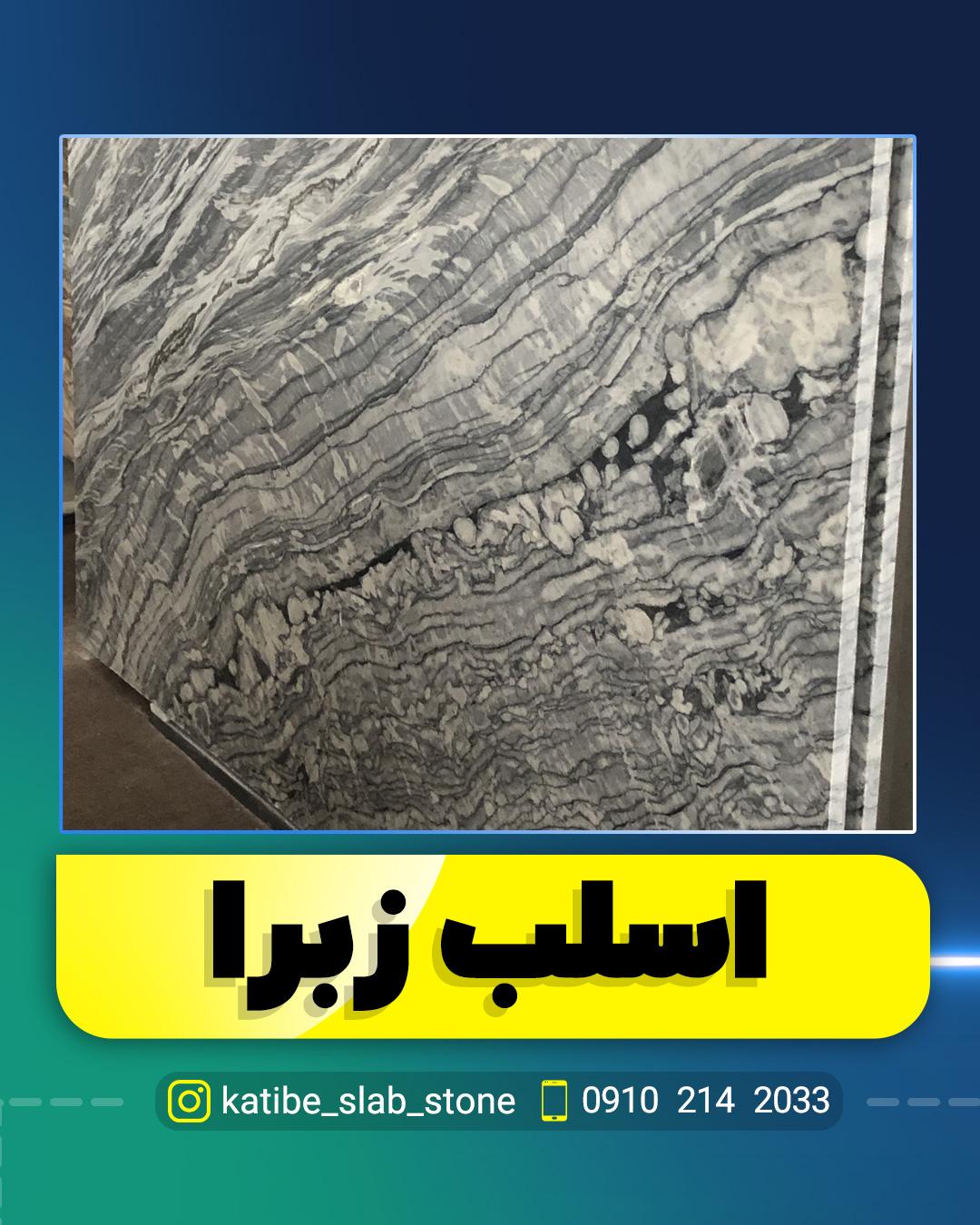 http://rozup.ir/view/3262615/Zebra%209102142033%20(1).jpg