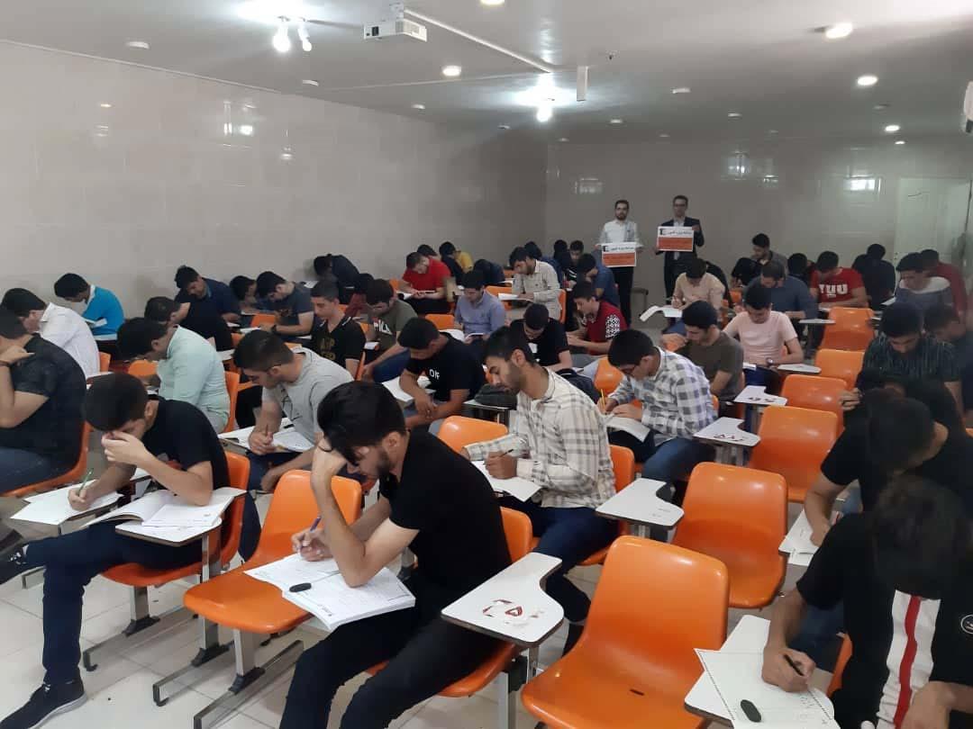 فرصت امتحانات را جدی بگیرید