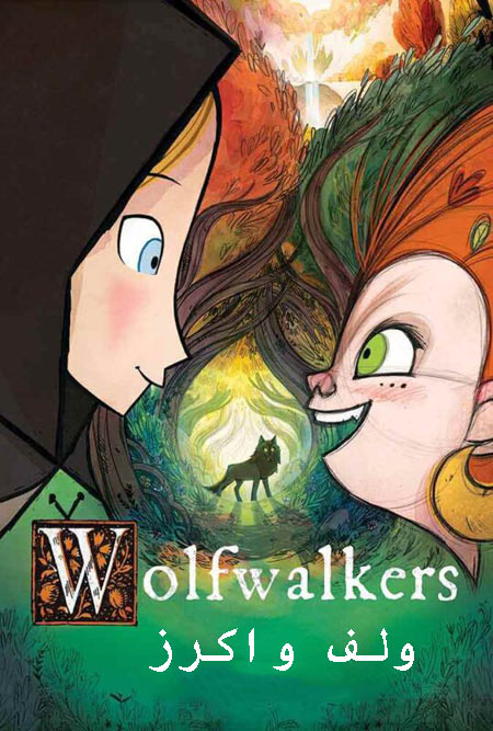 انیمیشن ولف واکرز دوبله فارسی Wolfwalkers 2020