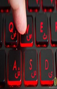 نحوه فارسی کردن کیبورد کامپیوتر و تایپ فارسی در ویندوز