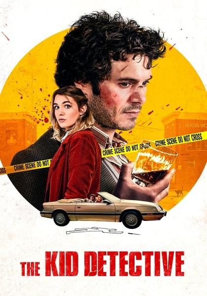 دانلود فیلم کارآگاه بچه با دوبله فارسی The Kid Detective 2020