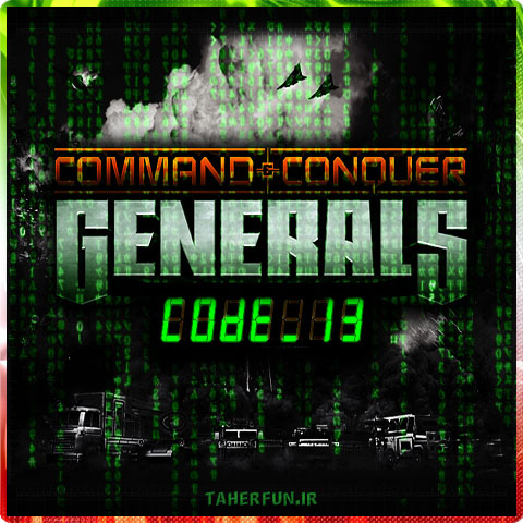 Code 13 v2.0 Full Release