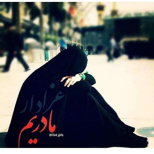 عکس نوشته پروفایل استوری شهادت حضرت فاطمه زهرا (س)