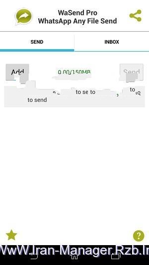 Wa Send Pro ارسال فایل برنامه (APK) در واتس اپ