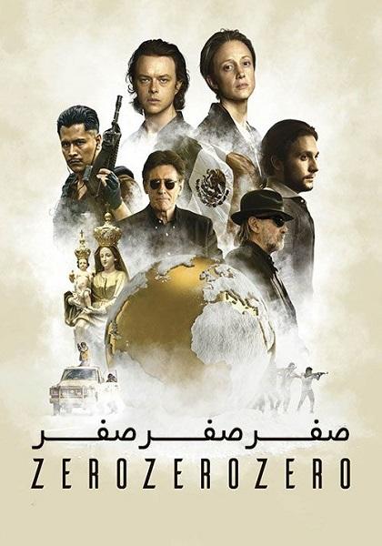 دانلود سریال سه صفر با دوبله فارسی ZeroZeroZero