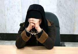 زني که در تهران اقدام به زورگيري مي کرد دستگير شد