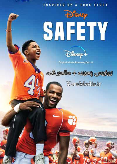 دانلود رایگان فیلم Safety 2020 با کیفیت BluRay 720p