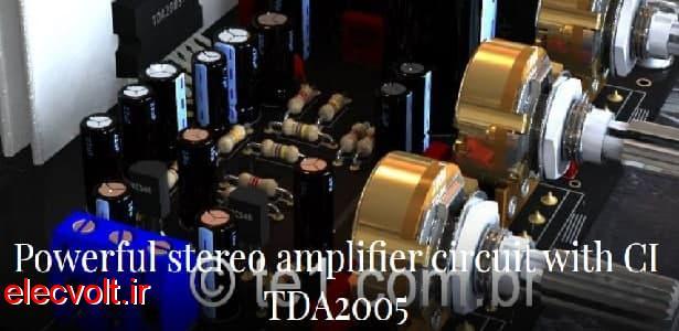 امپلی فایر 20 وات همراه با فیلتر tda2005