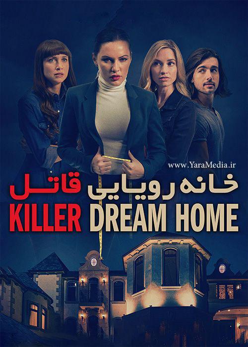 دانلود فیلم Killer Dream Home 2020 خانه رویایی قاتل با زیرنویس فارسی