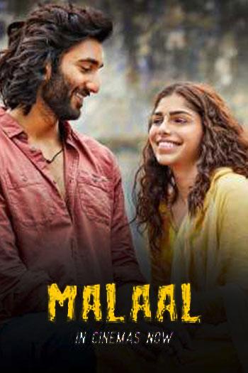 فیلم هندی ملال با دوبله فارسی Malaal 2019 WEB-DL