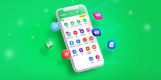 چشم اندازی از آینده سوپر اپلیکیشن ها
