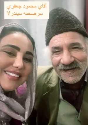 بهنوش بختياري و محمود جعفري در يک عکس