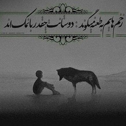جدیدترین غمگین ترین عکس نوشته ها و تنهایی و تیکه دار 1400