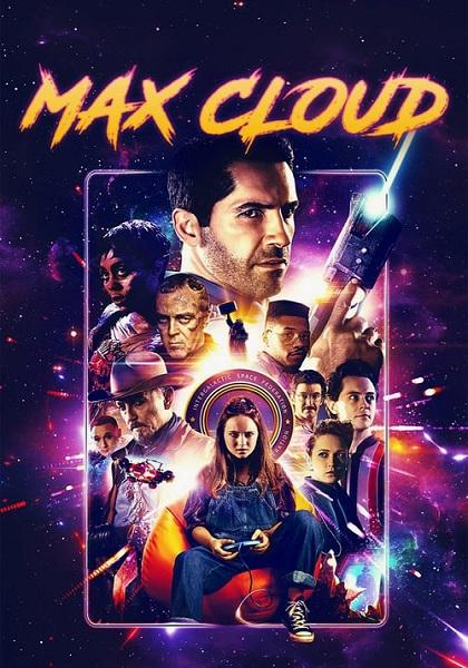 دانلود فیلم ماجراهای بین کهکشانی مکس کلود با دوبله فارسی The Intergalactic Adventures of Max Cloud 2020