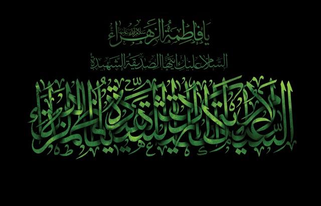 مراسم شب اول دهه دوم فاطمیه99 - هیئت مذهبی محبان الرقیه(س)بیلند